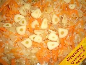 "Салат ""Гавайи"" – кулинарный рецепт"