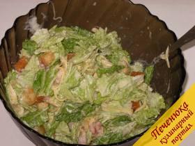 Тосты с салатом цезарь, пошаговый рецепт с фото