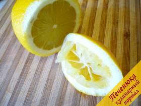 Рис с лимоном и мятой – кулинарный рецепт