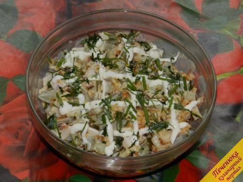 7) При подаче в общем блюде салат можно украсить сеточкой из майонеза и зеленью. Также салат с копченой куриной грудкой можно подавать порционно. Для этого на каждую тарелку положить лист салата и выложить на него небольшое количество нашего блюда. Получится очень красиво и вкусно.